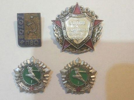 Значки времëн  СССР