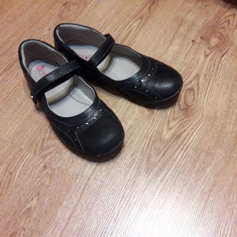 Buty baleriny Lasocki 36 dziewczynka-29 zł