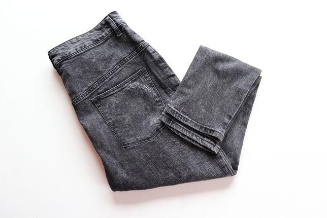 Spodnie ASOS męskie z obniżonym krokiem i przetarciami W32 L30