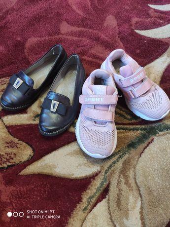 Продам дитячий взуття недорого