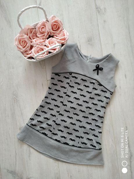 Sukienka szara wąsy 110
