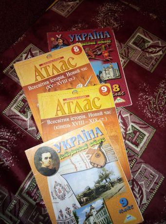 Атласи з історії України та всесвітньої історії