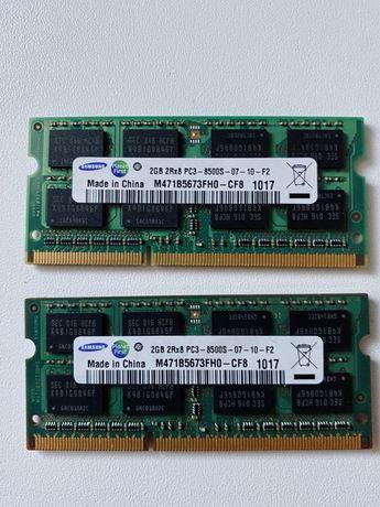 Pamiec RAM Samsung DDR 3 4gb (2x2gb) SODIM PC3 8500S