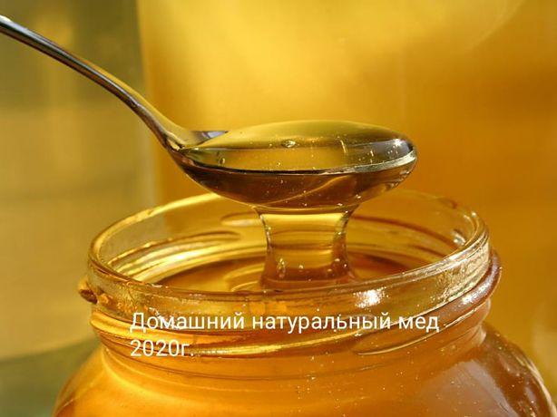 Супер мед!