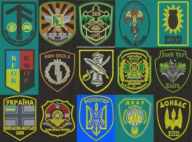 Нашивки армійські шеврони під замовлення