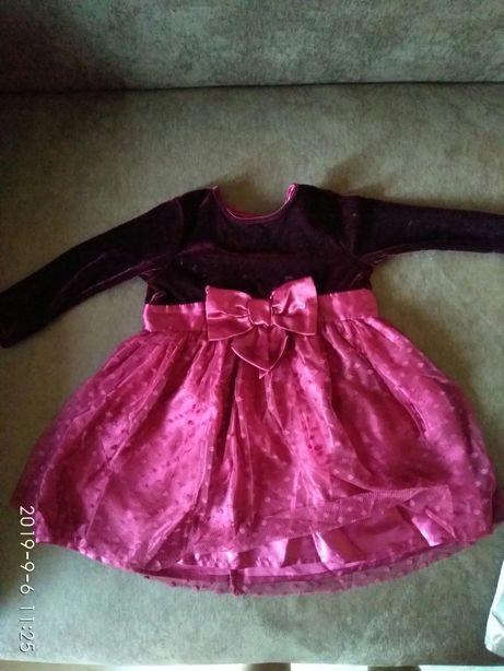 Платья для девочки нарядные 1-2 года