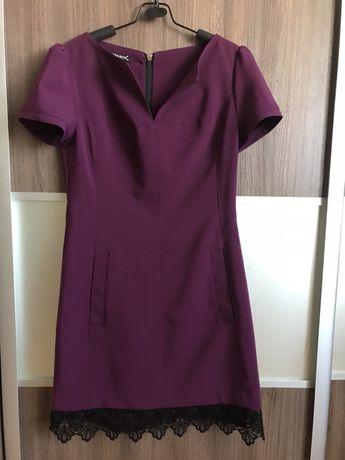 Новое красивое платье!