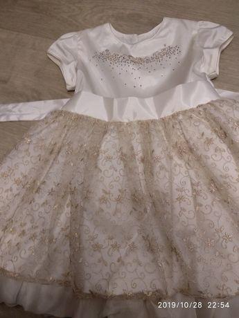 Платье нарядное Daga-daga 98 см