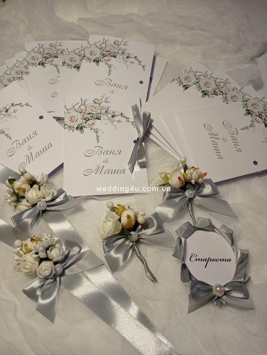 Запрошення на весілля. Весільні запрошення. Свадебные приглашения. Подлужье - изображение 1