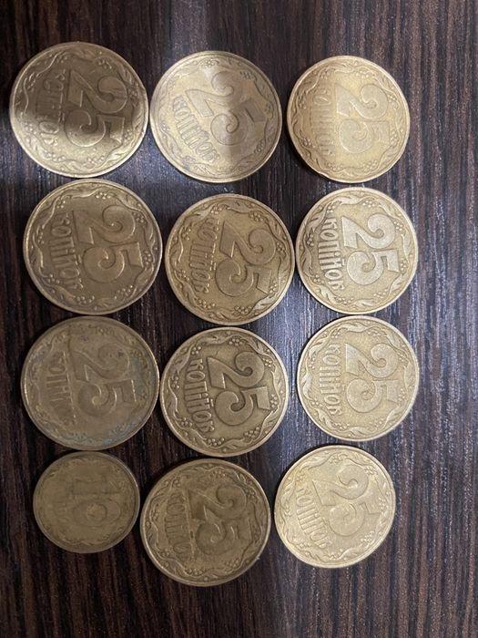 Монеты 50 25 10 копеек 1992 1994 1995 года Подгородное - изображение 1