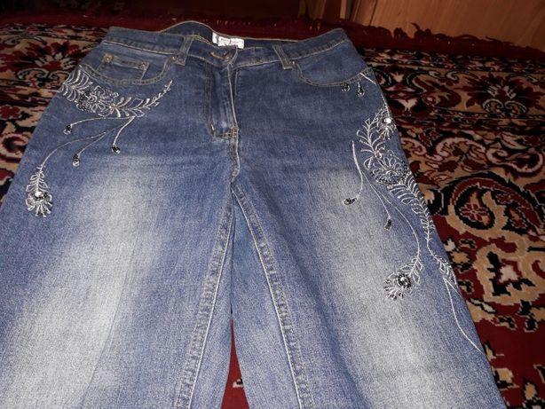 Spodnie haft rozm 38