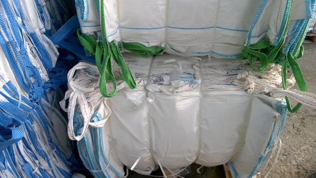 Big BAG BAGSY duże worki 95/97/150 cm