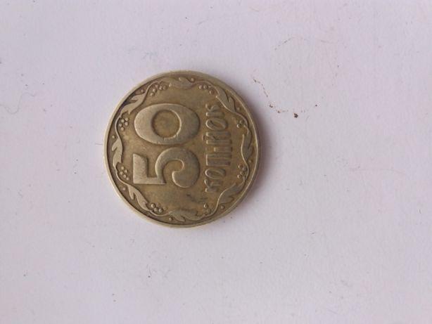 Монета   50 коп.