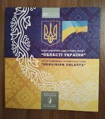"""Альбом-планшет для монет Украины """"Области Украины"""""""