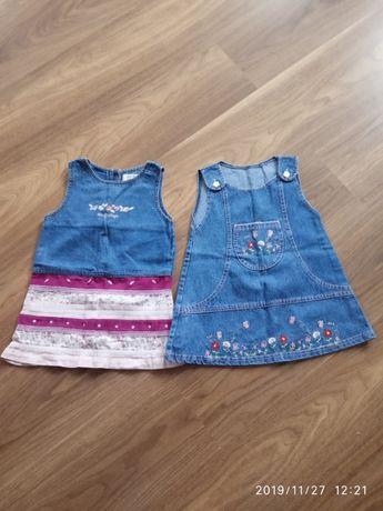 Sukienki z jeansu na 12-18 miesiecy