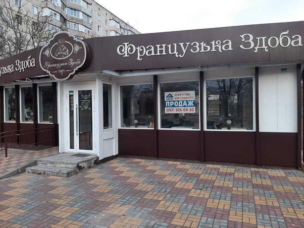 Продається готовий бізнес :кафе «Французька здоба» на  Леваневського