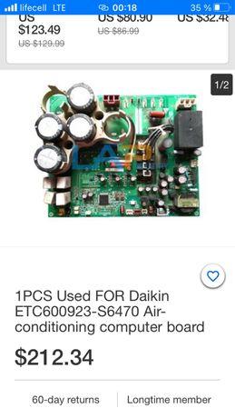 Плата ETC600923-S6470 Daikin