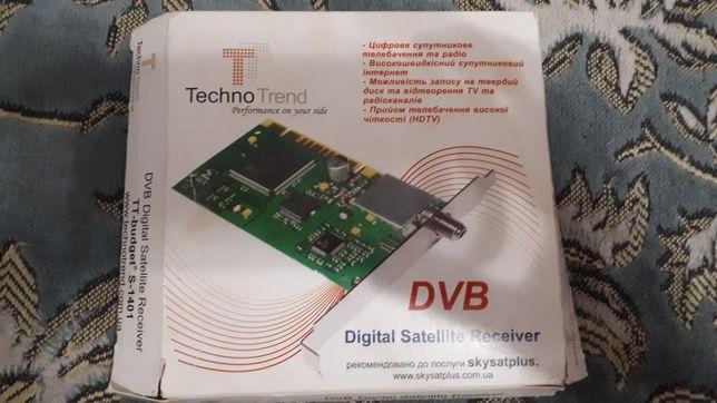 Тюнер DVB-S Technotrend TT-budget S-1401