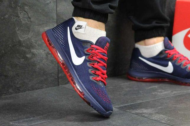 Кроссовки ОСТАТКИ Nike Air Zoom All Out 7! Артикул: KS 296