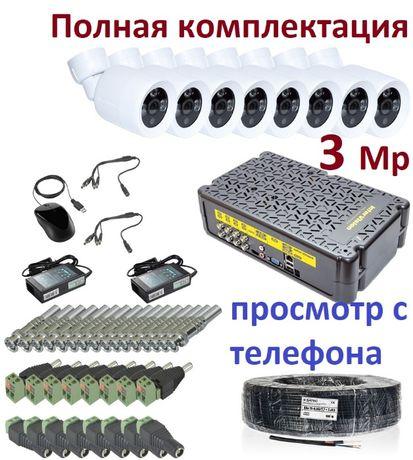 Полный комплект видеонаблюдения на 8 камер 3 Mp видеорегистратор