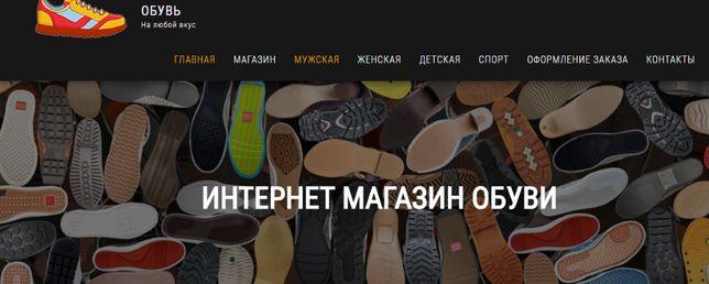 Качественная, кожаная детская обувь!