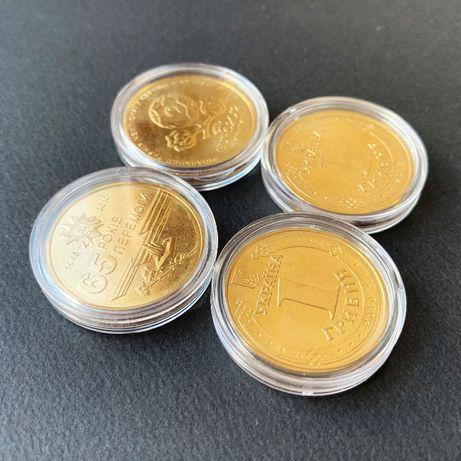 1 Гривна 2012 Евро + 65 лет победы огонь, Набор монет в капсулах 2 шт.
