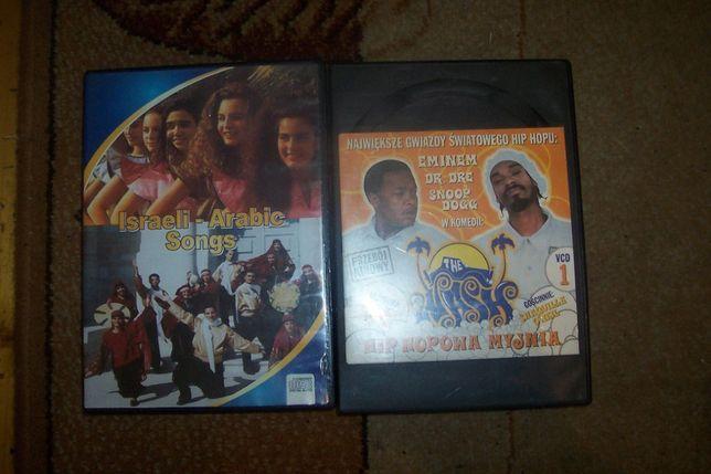 Hip hopowa myjnia - komedia na DVD