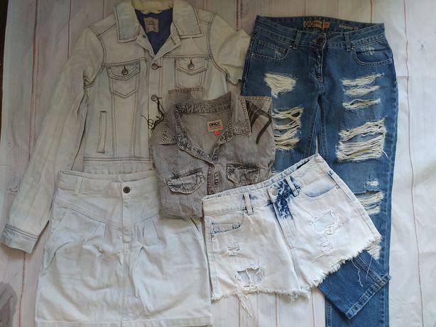Пакетом, джинсовая одежда S/44. Куртка, джинсы, шорты, юбка, рубашка