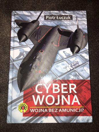 Cyber wojna. Wojna be amunicji?