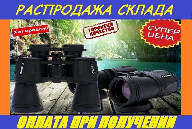 ОРИГИНАЛ Водонепроницаемый бинокль Canon 20x50+чехол для охоты рыбалки