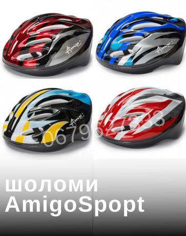 -28% на Шолом для самоката, велосипеда. Шлем