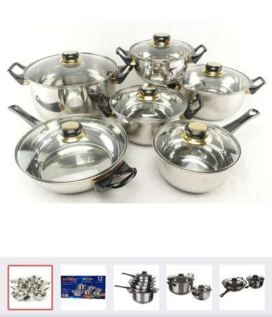 Набор посуды из 12 предметов