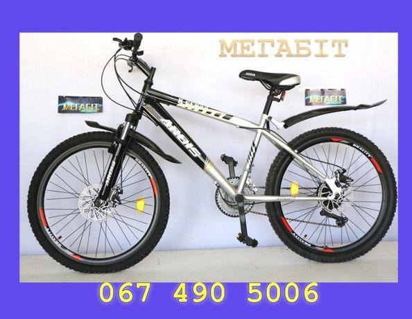"""Велосипед горний ARDIS X-cross 24"""" ГАРАНТІЯ ЯКОСТІ !!!"""
