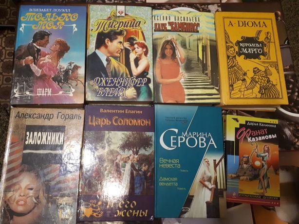 Книги фэнтэзи, детективы, романы, классика