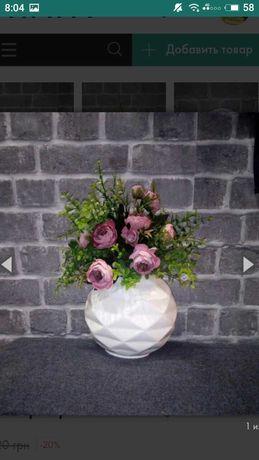 Шарообразная интерьерная ваза
