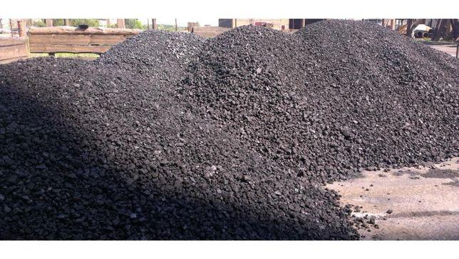 Вугілля! Уголь!