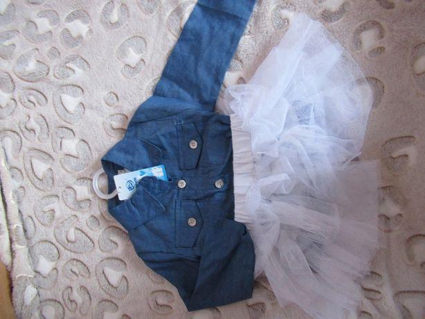 Sukienka r. 80 NOWA