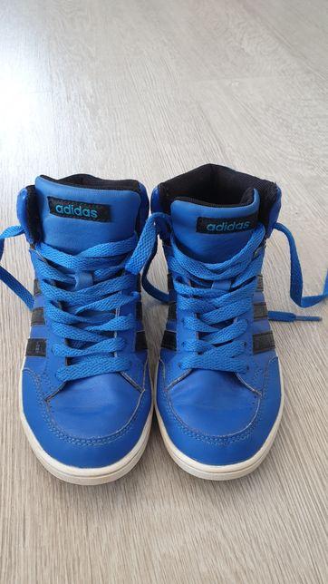 Buty Adidas Sportowe Dziecięce Dziecka Chłopca Bardzo Dobra Jakość 33