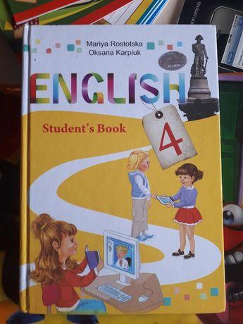Учебник Английского языка 4 класс. Ростоцкая и Карпюк.