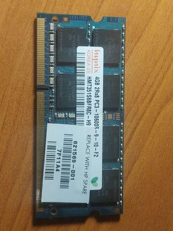 Оперативная память для MacBook pro 8 gb ddr3 1333