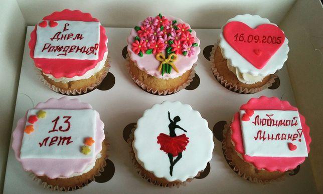 Капкейки, торт, кейк-попс, пряники,маффины