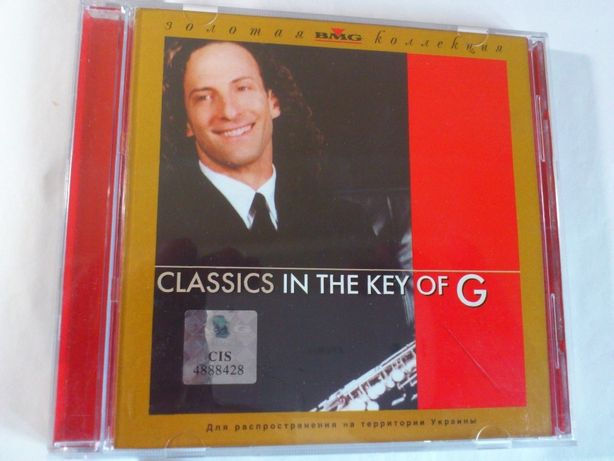 CD Classics In The Key Of G