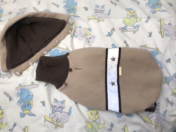 Nowe ubranko dla psa Trixie