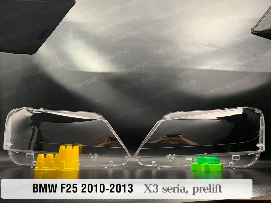 F25 F26 BMW X3 X4 фара 2010-2017 БМВ Х3 Х4 Ф25 Ф26 стекло новое LCI Киев - изображение 1