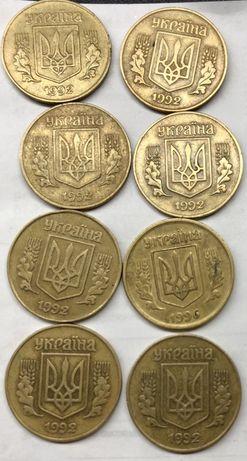 Монети 1992,1994,1996,2002 років