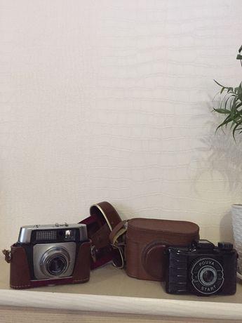 Колекцыонные плёночные фотоаппарати винтаж германия