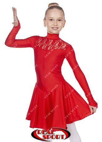 Платье рейтинговое для танцев, бейсик RS 1494