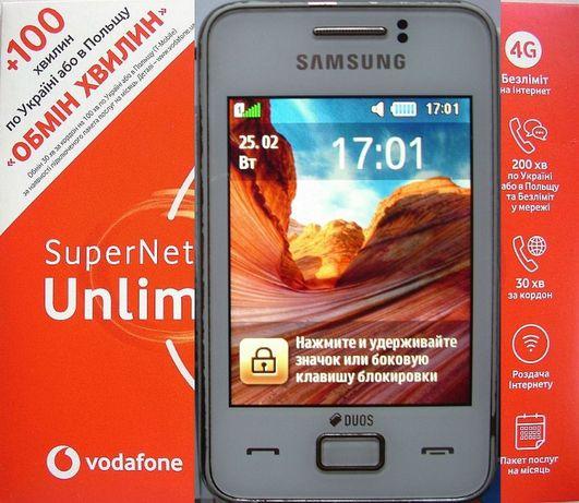 Моб.телефон Samsung + стартовый пакет Vodafone