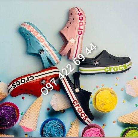 Детские Crocs Кроксы с 25-34 размер 5 цветов. Спешите купить!