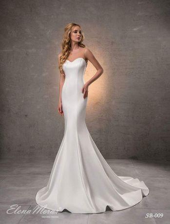 Sprzedam piękna klasyczną suknię slubna